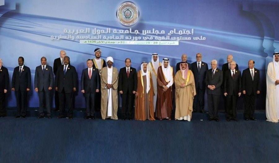 عن مؤتمر القمة العربية السادس والعشرين: حكام العرب يعلنون الحرب على شعوبهم ويمنحون الأمان ليهود!