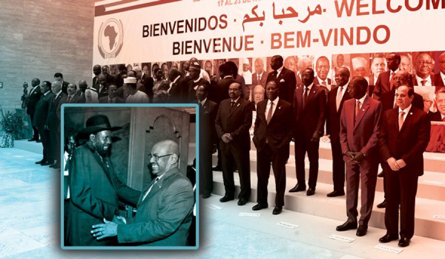 القمة العربية الأفريقية الرابعة في مالابو ولقاء البشير وسلفاكير