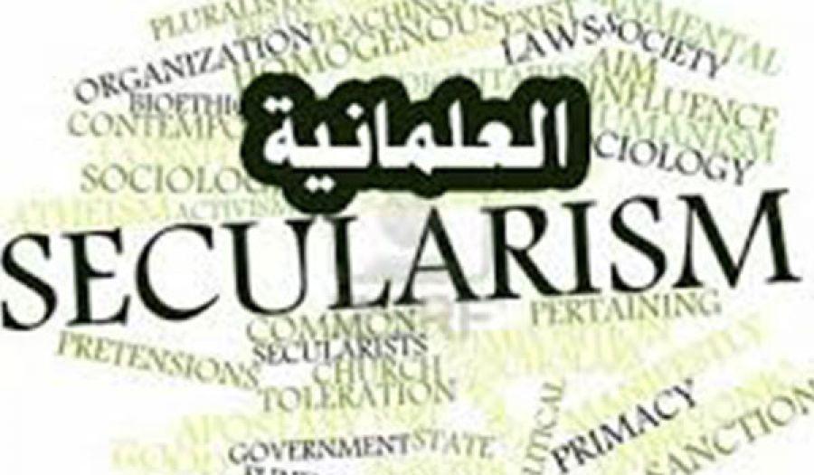 العلمانية: واقعها وحكم الإسلام فيها