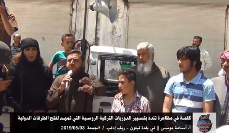 فعاليات حزب التحرير/ ولاية سوريا  للتنديد بتسيير الدوريات التركية الروسية والمطالبة بفتح الجبهات مستمرة