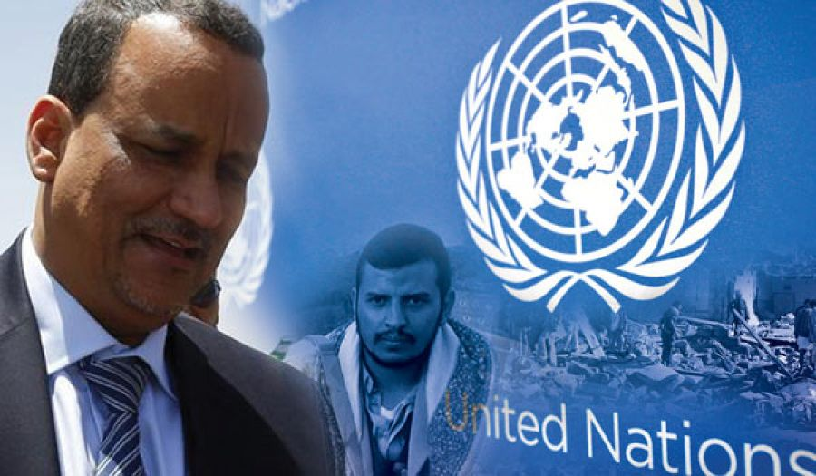 الأمم المتحدة تعمل لفرض الحوثيين كأمر واقع
