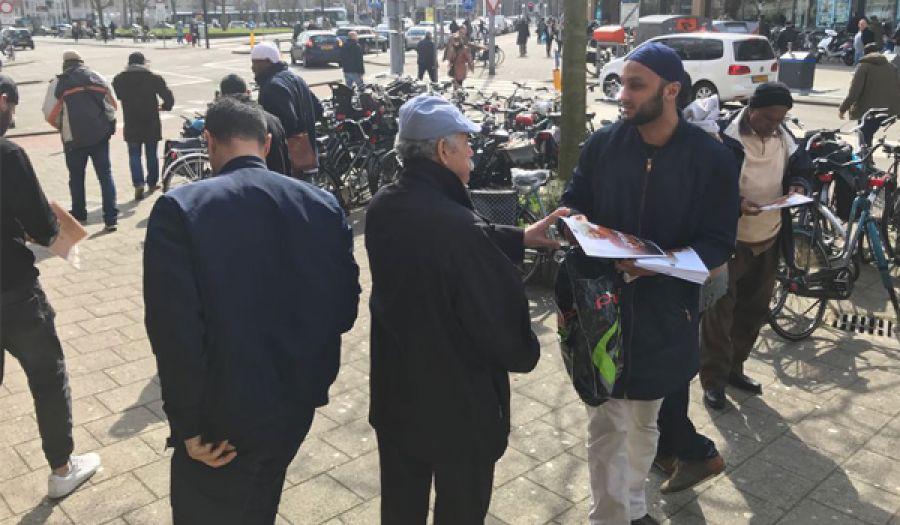 """حزب التحرير في هولندا  حملة بعنوان """"الرجوع إلى مجد الإسلام"""""""