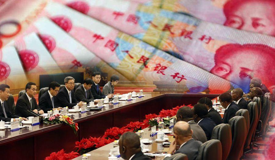 البنك الصيني: تحدٍّ سافر لهيمنة صندوق النقد والبنك الدولي
