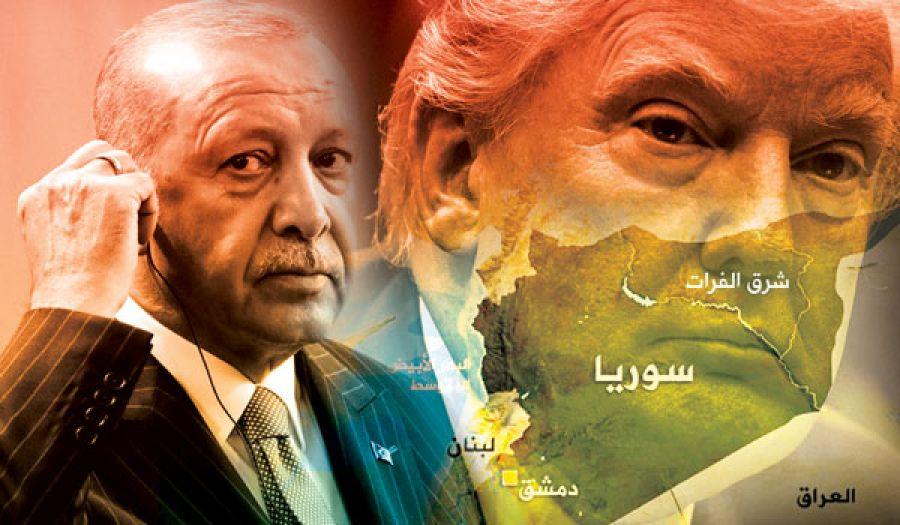 آخر المستجدات على الساحة السورية  من إعلان أردوغان خطته للهجوم شرق الفرات إلى إعلان ترامب سحب قواته من سوريا!