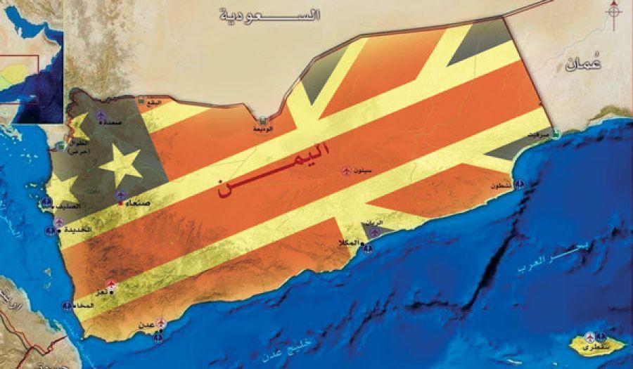 الصراع الإنجلو أمريكي مستمر في اليمن رغم أن الإنجليز أصبحوا بجناح واحد