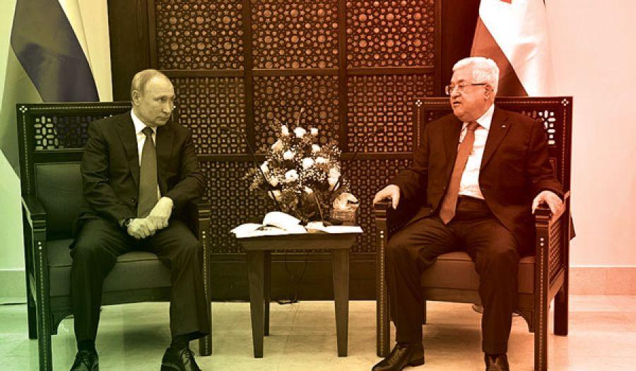 السلطة الفلسطينية تستقبل المجرم بوتين ورموز الاستعمار  بكل صلف ووقاحة