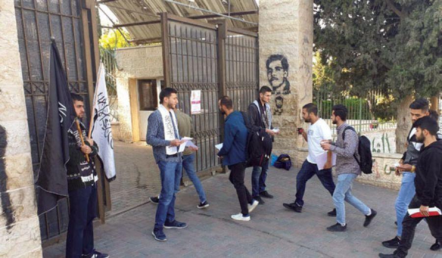 كتلة الوعي في جامعات فلسطين  تنظم مجموعة من النشاطات في ذكرى وعد بلفور