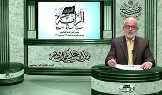 نظرة في جريدة الراية العدد (30) تذكر الأمة الإسلامية بالواجب العظيم