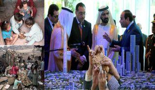 مشروع العاصمة المصرية الجديدة: حل لمشكلات... أم ذهاب إلى مشكلات جديدة؟!