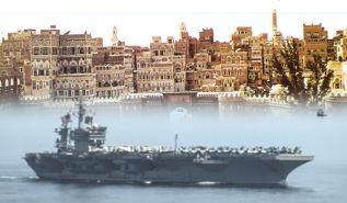 ماذا تريد أمريكا من اليمن؟