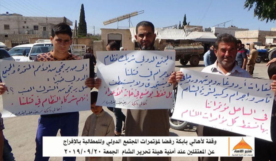 ثورة الشام بحاجة إلى قيادة مستقلة  غير مرتبطة بالدول وترتبط بحبل الله