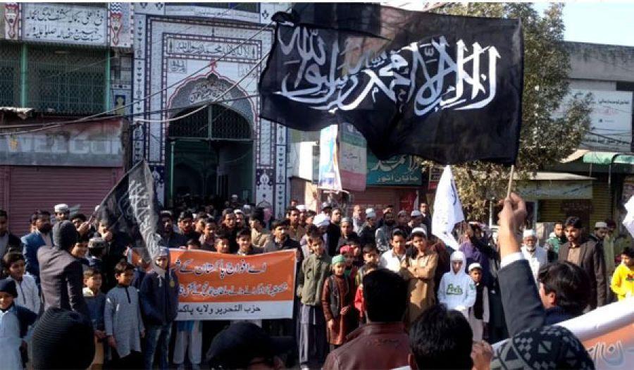 حزب التحرير/ ولاية باكستان  وقفات وكلمات على مستوى البلاد في ذكرى فتح القسطنطينية