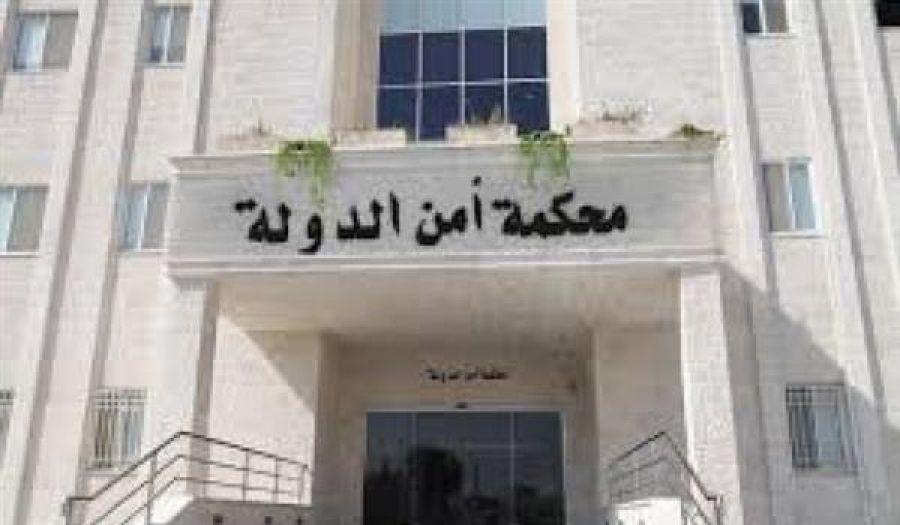 من ينادي بالإصلاح في الأردن  ينتهي به المطاف في محكمة أمن الدولة!