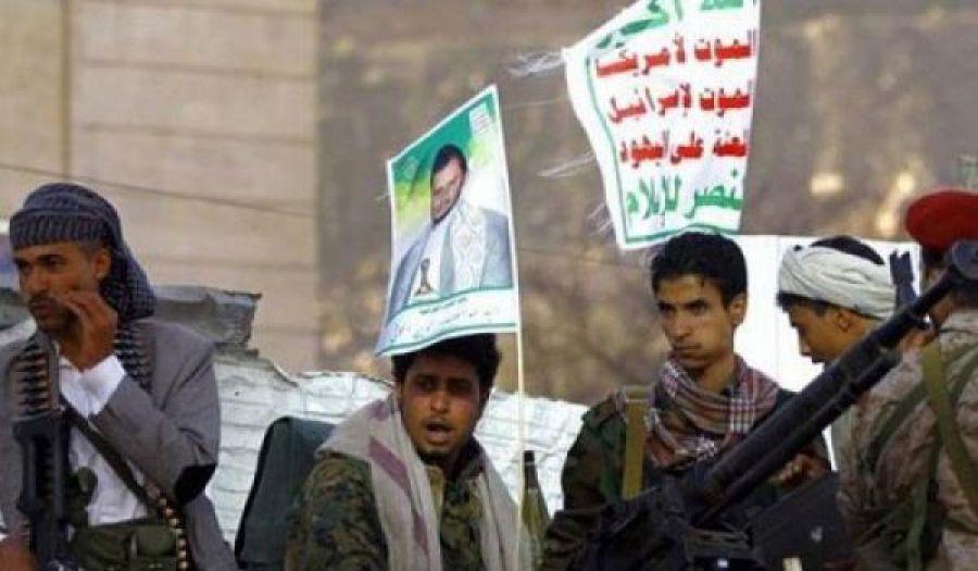 يجب أن لا يكون الحوثيون ذوي رأسين