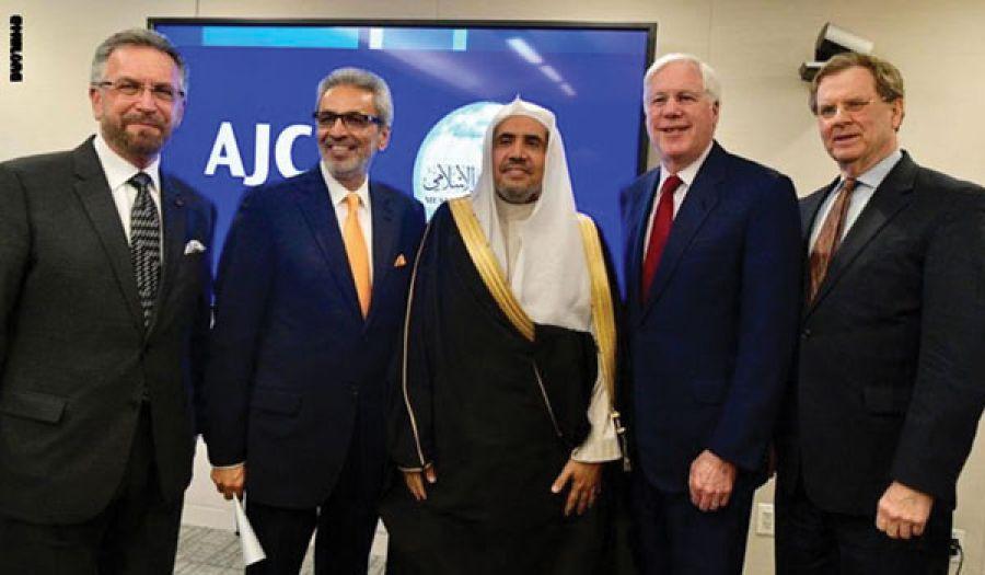 رابطة العالم الإسلامي تدعو وفدا يهوديا لزيارة مملكة آل سعود