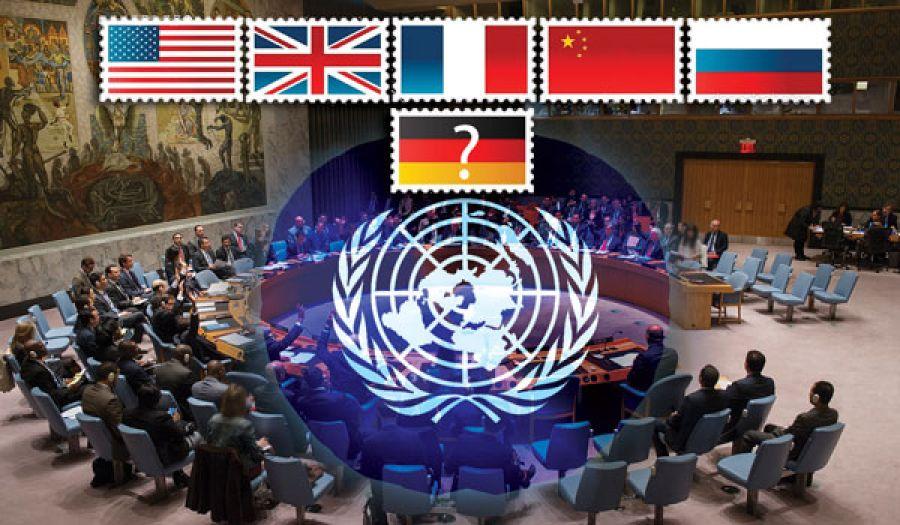 ألمانيا: هل تصبح عضوا دائما في مجلس الأمن الدولي؟