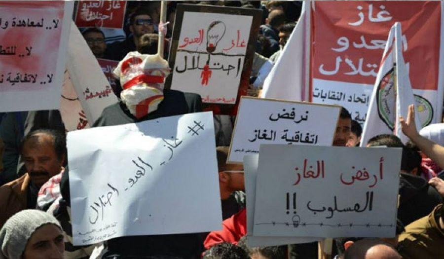 إسقاط اتفاقية الغاز بين الأردن وكيان يهود  لا يكون إلا بزوال الكيانين