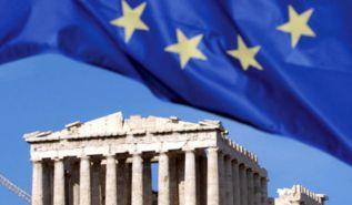 مأساة اليونان
