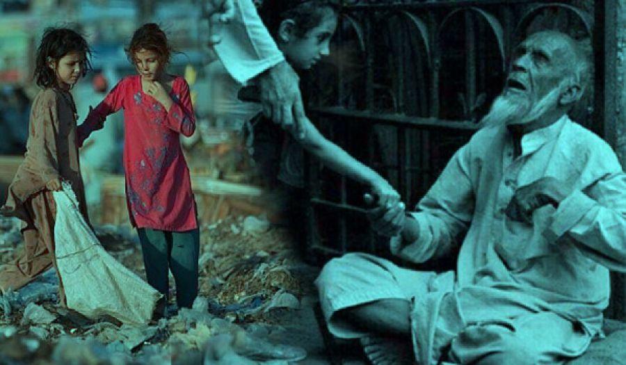 الفقر والجوع بين جور الرأسمالية وعدالة الإسلام