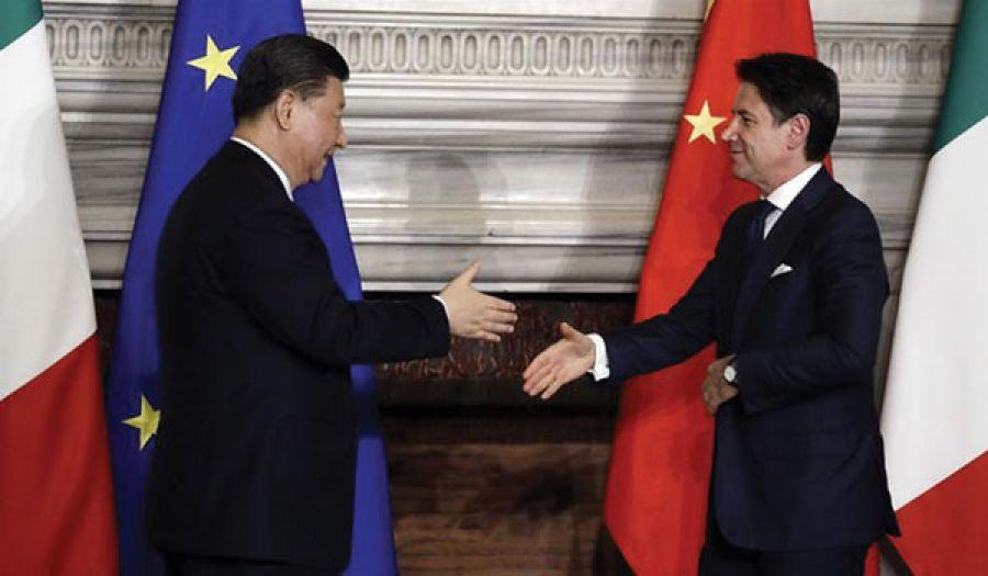 الصين تخرج من منطقة المحيط الهادئ الأمريكية من الباب الخلفي