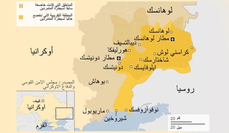 التصعيد في شرق أوكرانيا كان نتيجة للتدخل الأمريكي في المفاوضات