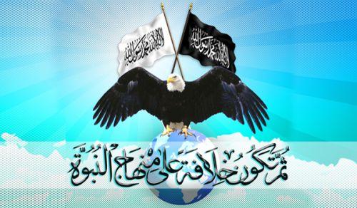مقوّمات دولة الخلافة الإسلامية الراشدة -2-
