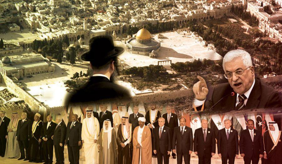 المؤامرة على المسجد الأقصى المبارك وفلسطين...  حكام المسلمين شركاء أساسيون