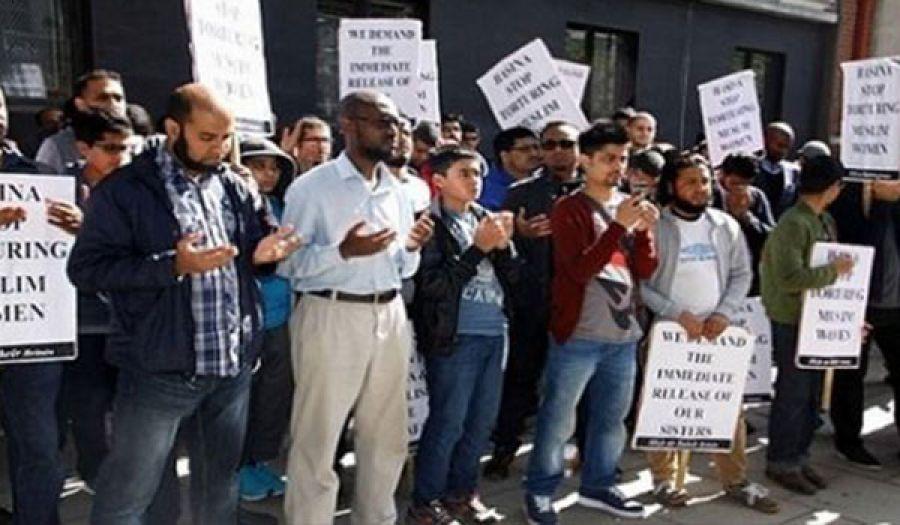 حزب التحرير في بريطانيا  وقفة احتجاج ضد حسينة لطغيانها وحربها على الإسلام