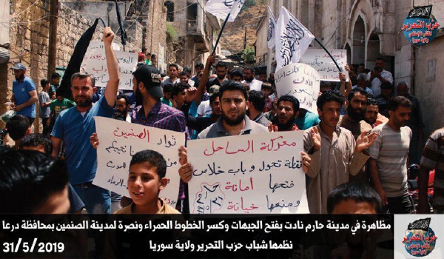 مظاهرات في سوريا تنادي بفتح الجبهات وكسر الخطوط الحمراء