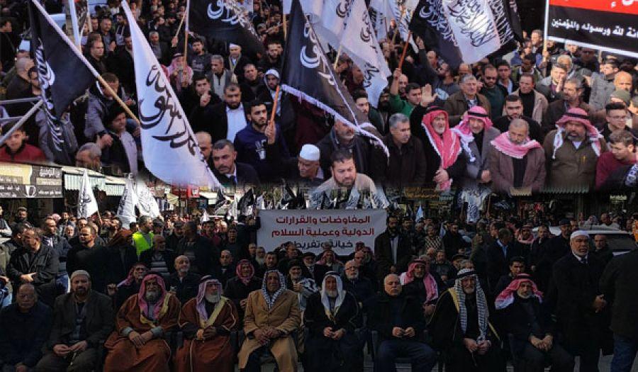 رغم القمع في جنين حزب التحرير في الأرض المباركة  ينظم وقفتين حاشدتين في رام الله وجنين  رفضا لصفقة ترامب