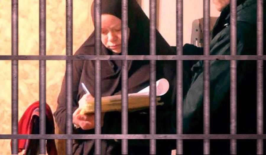 روسيا المجرمة تحكم على الأخت جنات بيسبالوفا  بالسجن خمس سنوات بتهمة الانتماء لحزب التحرير