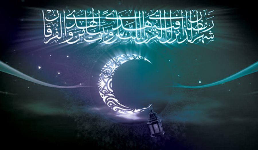 رمضان شارف على الرحيل فأدرك نفسك