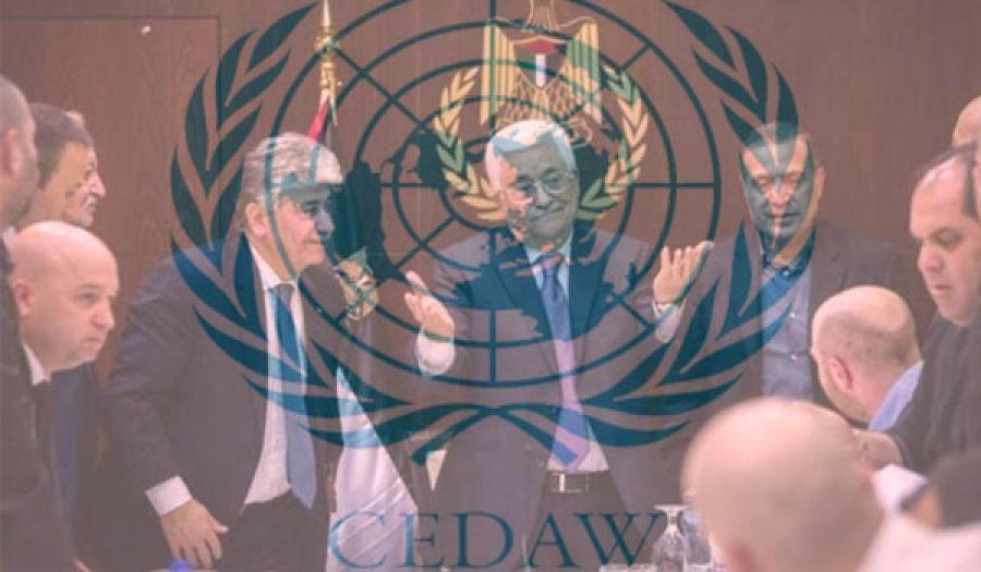 توقيع السلطة الفلسطينية على اتفاقية سيداو  هي جريمة عظيمة وحرب معلنة على الله ورسوله