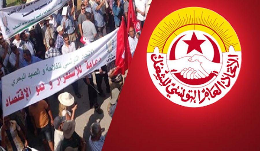 إضراب الاتحاد: أنصاف المواقف لا تقدم الحلول بل هي عنوان للمتاجرة ولعب الأدوار
