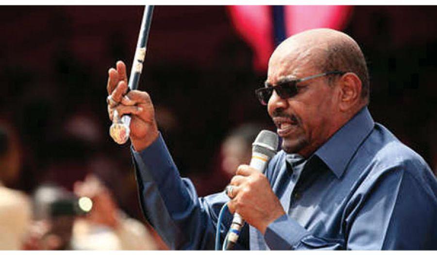 تغيير لهجة الخطاب لا يغير من ظلم وفساد النظام في السودان