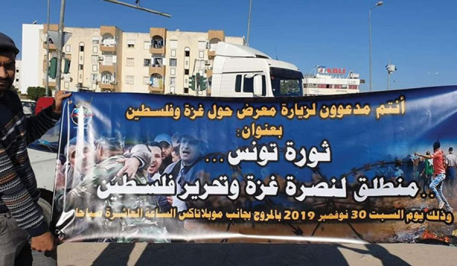 قمة الخيانة هي منع فعاليات تدعو المسلمين  لنصرة غزة وتحرير فلسطين