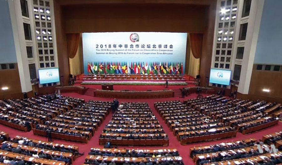 الصين في أفريقيا: دوافعها ومصيرها!