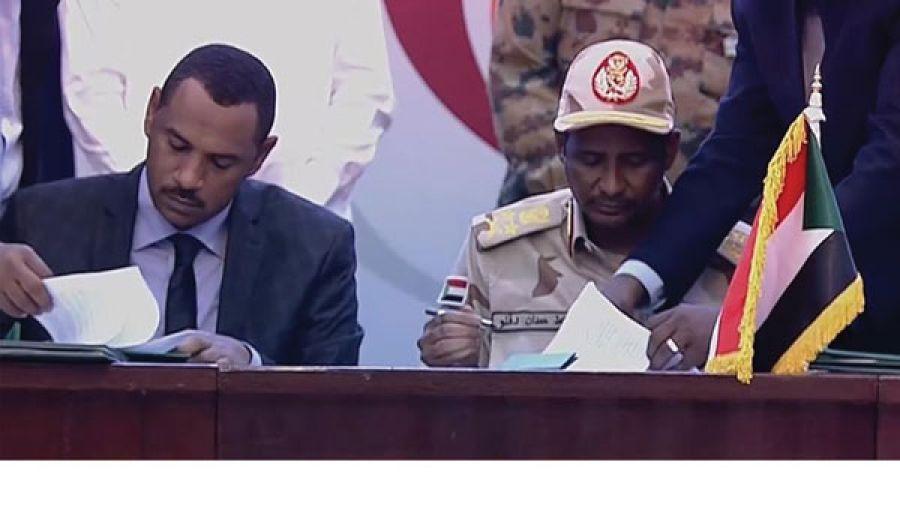 مصيدة القمح في السودان والخبز المسموم