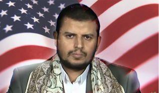 أمريكا تحافظ على الحوثي حياً للذهاب إلى الحل السياسي وتستنزف أموال الخليج بفزاعة إيران