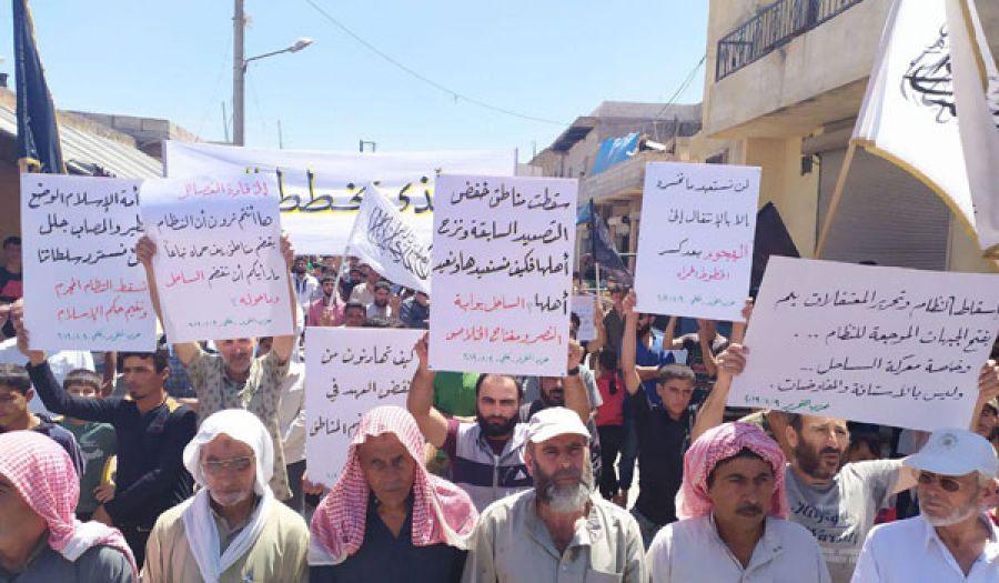 حزب التحرير/ ولاية سوريا  ينظم فعاليات للتحذير من مآلات مؤتمر أستانة 13 الخياني