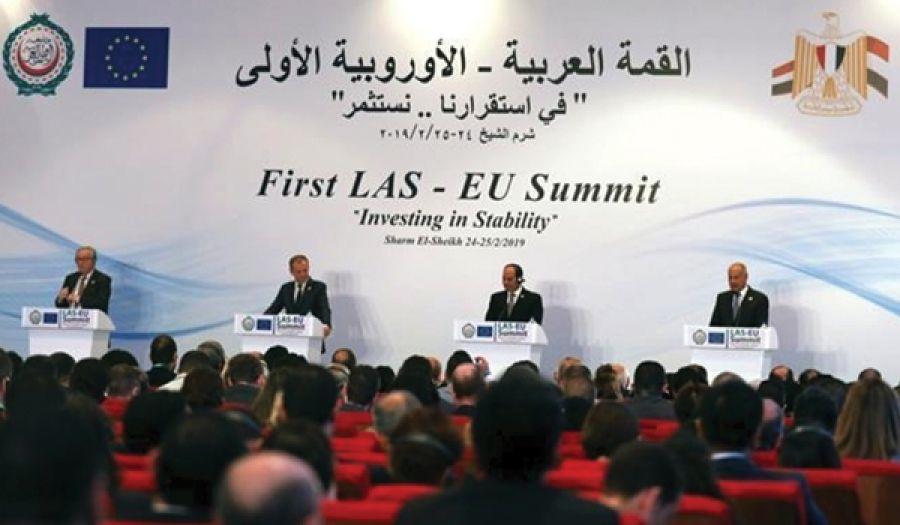 ماذا تريد أوروبا من القمة العربية الأوروبية الأولى في شرم الشيخ؟