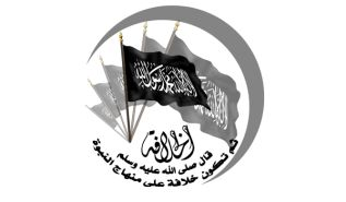 حتمية حمل الإسلام بالطريق السياسي لإقامة دولته