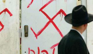 معاداة السامية: سيف يهود المثلوم