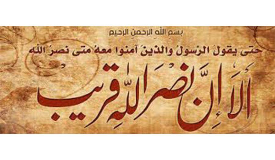 كلمة العدد مشروع الخلافةِ العظيم وداءُ استعجال النصر
