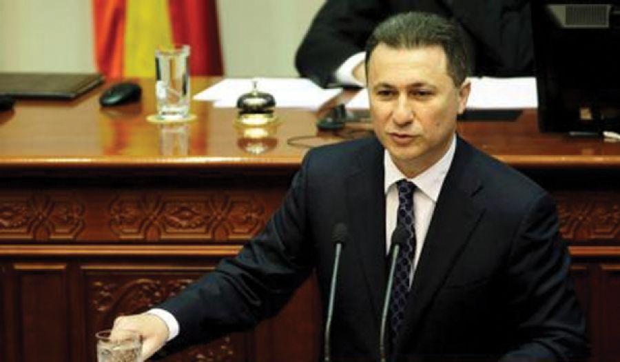 روسيا تتهم الغرب بمحاولة تقويض استقرار مقدونيا