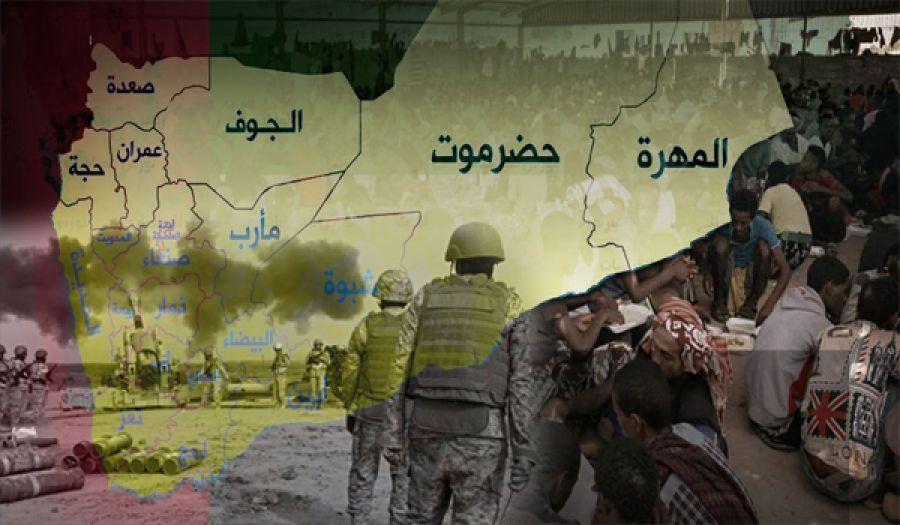 آن الأوان يا أهل اليمن أن ترفضوا الحلول الاستعمارية  وتأخذوا على أيدي المتصارعين السفهاء