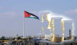 خيرات وافرة وديون ماحقة!!  هذه حال الأردن وبلاد المسلمين في ظل حكم الرويبضات