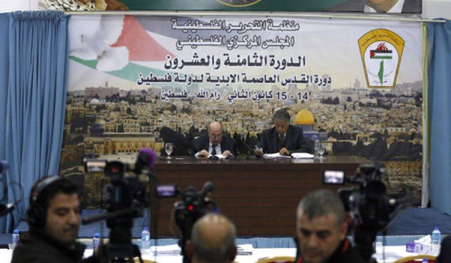 اجتماعات المجلس المركزي لمنظمة التحرير، وتجديد شرعية الخيبة