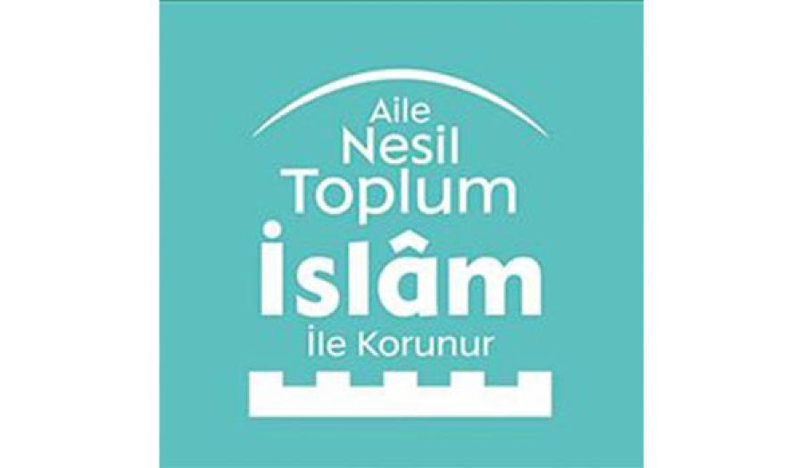 """حزب التحرير/ ولاية تركيا  المؤتمر الختامي لحملة """"الإسلام يحمي الأسرة والأجيال والمجتمع!"""""""