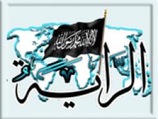 جريدة الراية (حزب التحرير)